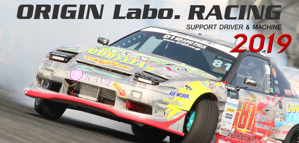 ORIGIN Labo. RACING